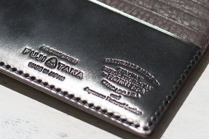 フジタカ シェルコードバン 二つ折り財布の内
