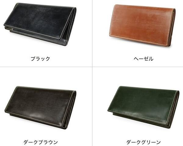 ブライドルカジュアル・ファスナー小銭入れ付き長財布