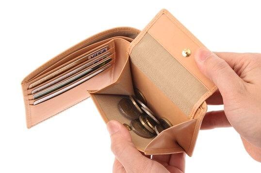 パティーナ・二つ折り財布 内側
