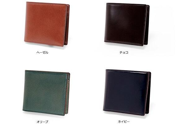 コードバンルチダ・小銭入れ付き二つ折り財布