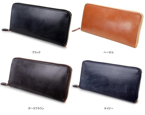 シンブライドル(THIN BRIDLE)ラウンドファスナー長財布