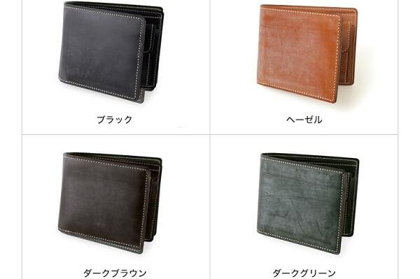 ブライドルカジュアル小銭入れ付き二つ折り財布