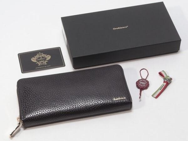 ラウンドファスナー長財布(ORS-022708)
