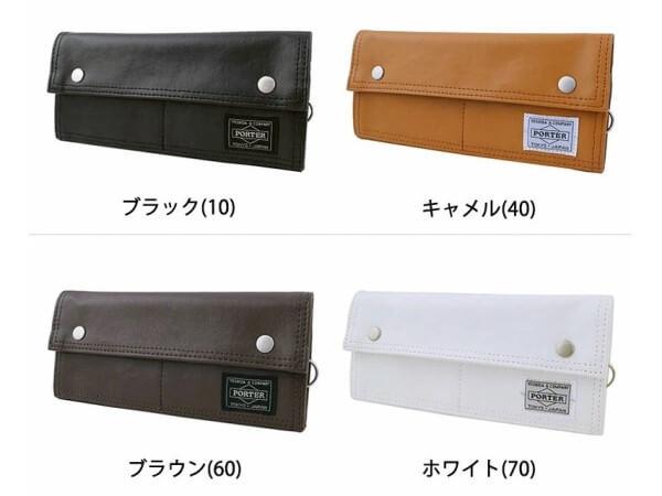 フリースタイル(FREE STYLE)長財布