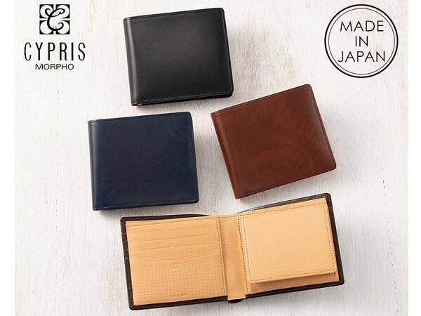 二つ折り財布(BOX小銭入れ付き札入)■シラサギレザー