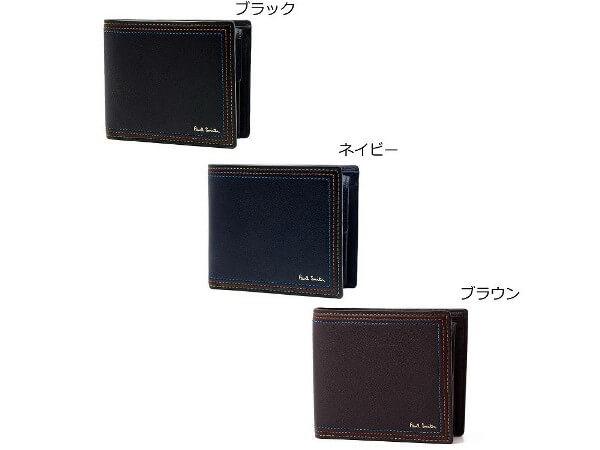 ストライプステッチ 二つ折り財布