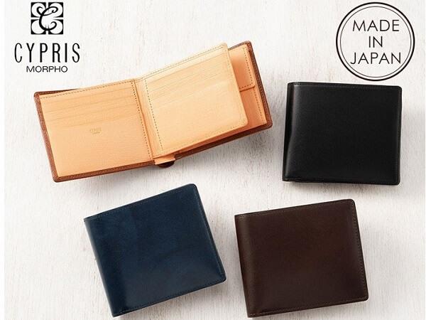 二つ折り財布(ベロ・小銭入れ付き札入)■シラサギレザー