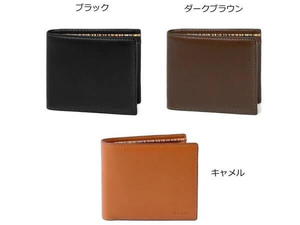 オールドレザー 二つ折り財布