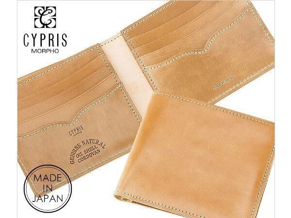 二つ折り財布(カード札入) ナチュラルコードバン