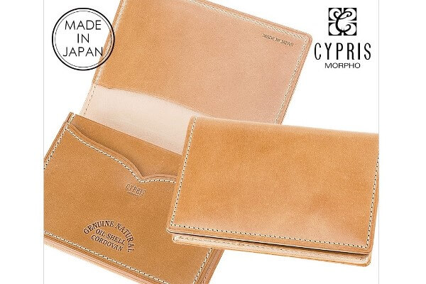 CYPRIS(キプリス) ナチュラルコードバンカードケース