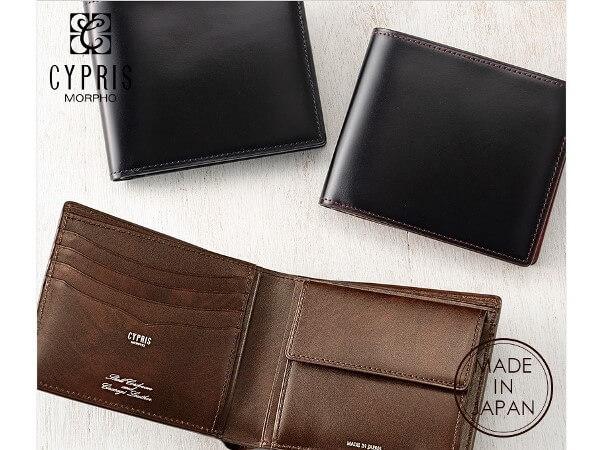 二つ折り財布(小銭入れ付き札入) オイルシェルコードバン&シラサギレザー