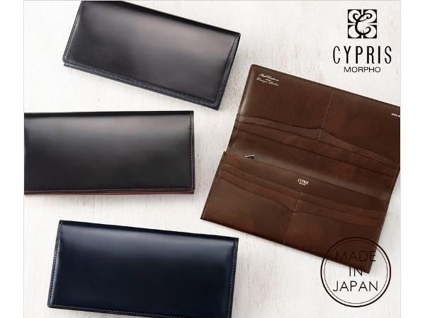長財布(小銭入れ付きササマチ束入) オイルシェルコードバン&シラサギレザー
