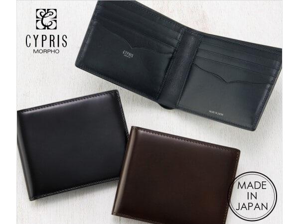 二つ折り財布(カード札入) オイルシェルコードバン&リンピッドカーフ