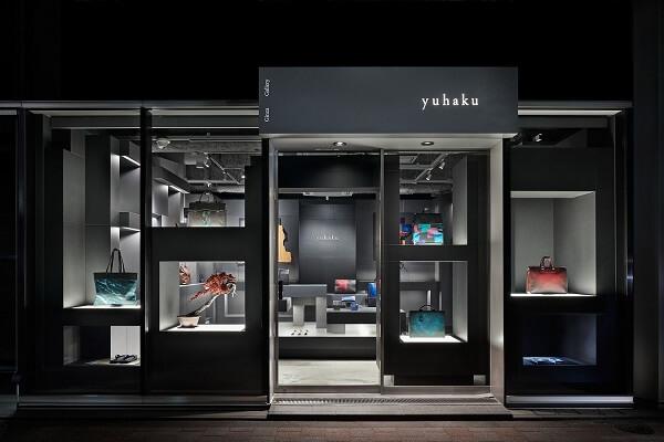 yuhaku Ginza Gallery