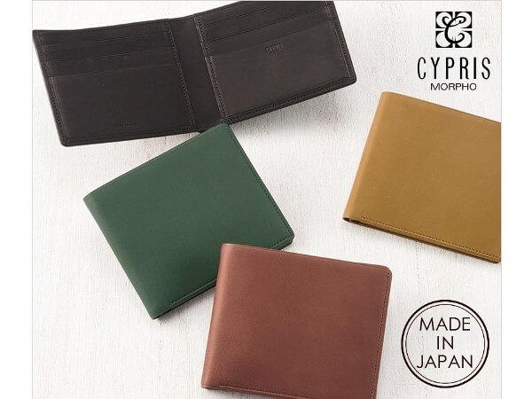 CYPRIS(キプリス) レーニアカーフ二つ折り財布(カード札入)