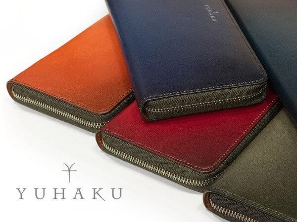 Yuhaku(ユハク) ラウンドファスナー長財布|プルーフ フォスキーアYPF114