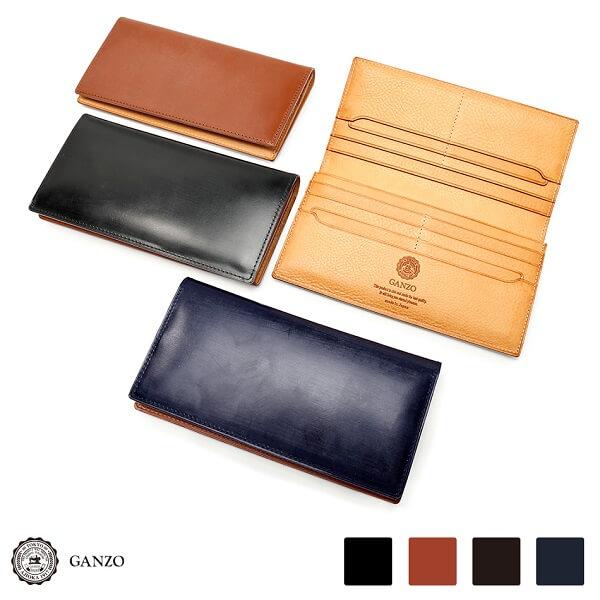 シンブライドル(THIN BRIDLE)ファスナー小銭入れ付き長財布